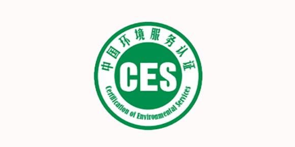 CES认证咨询,泰融环保来帮您