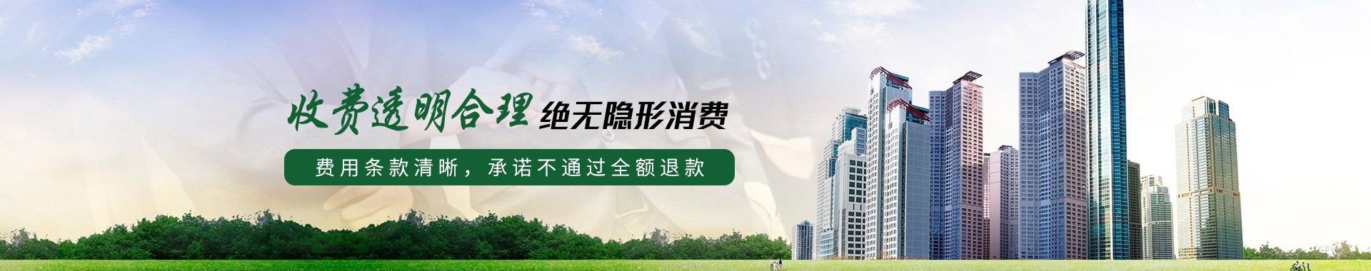 ces中国环境服务认证证书