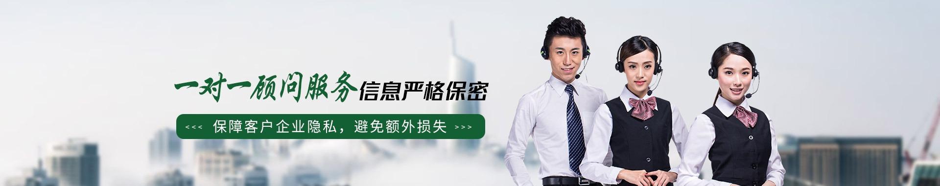 广东省污染治理能力评价证书