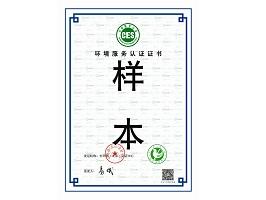 ces环境服务认证