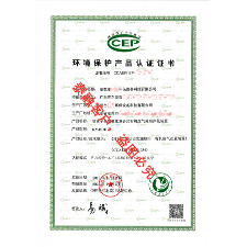 ccep认证-2东莞