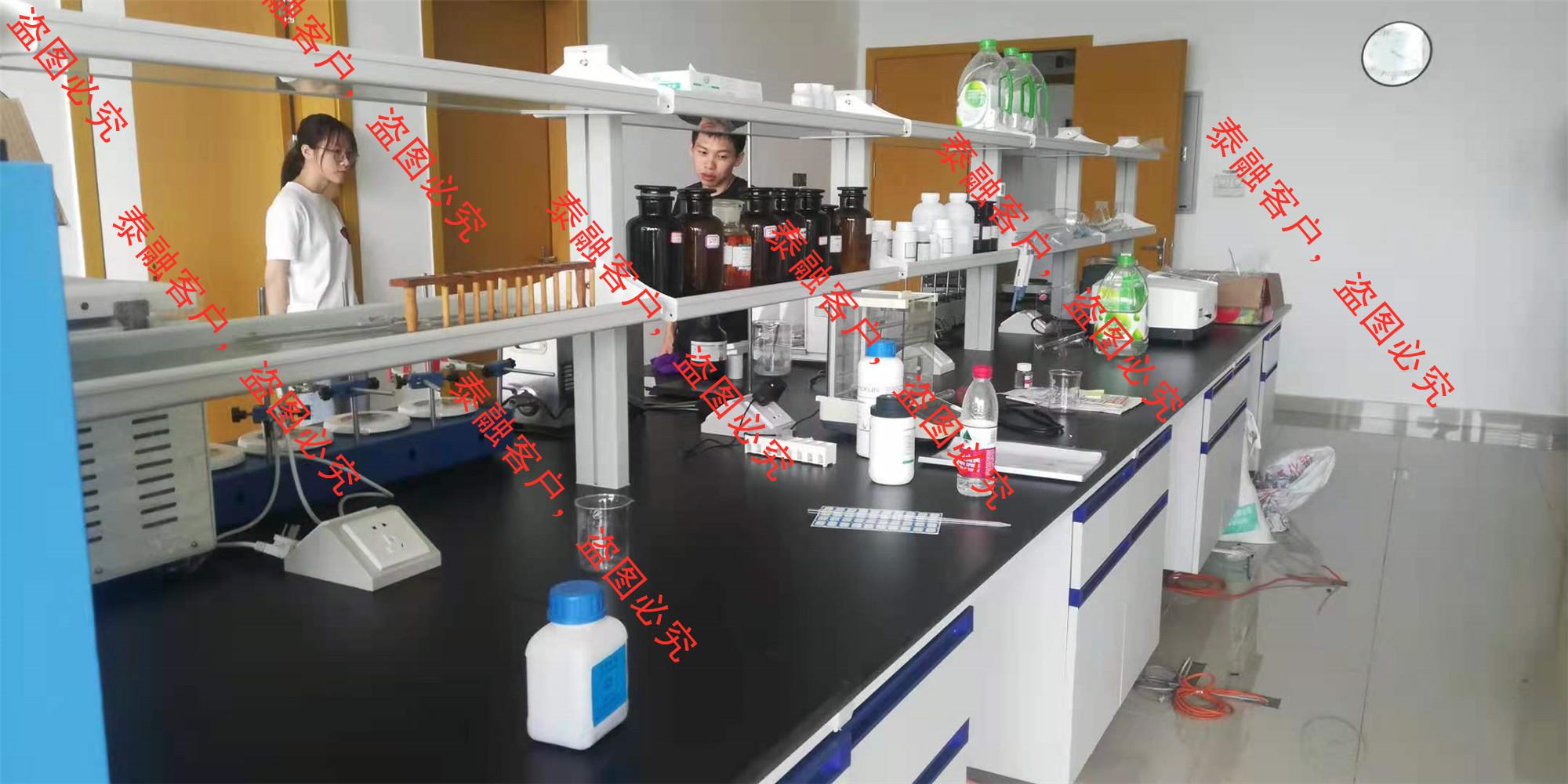 水质在线检测实验室
