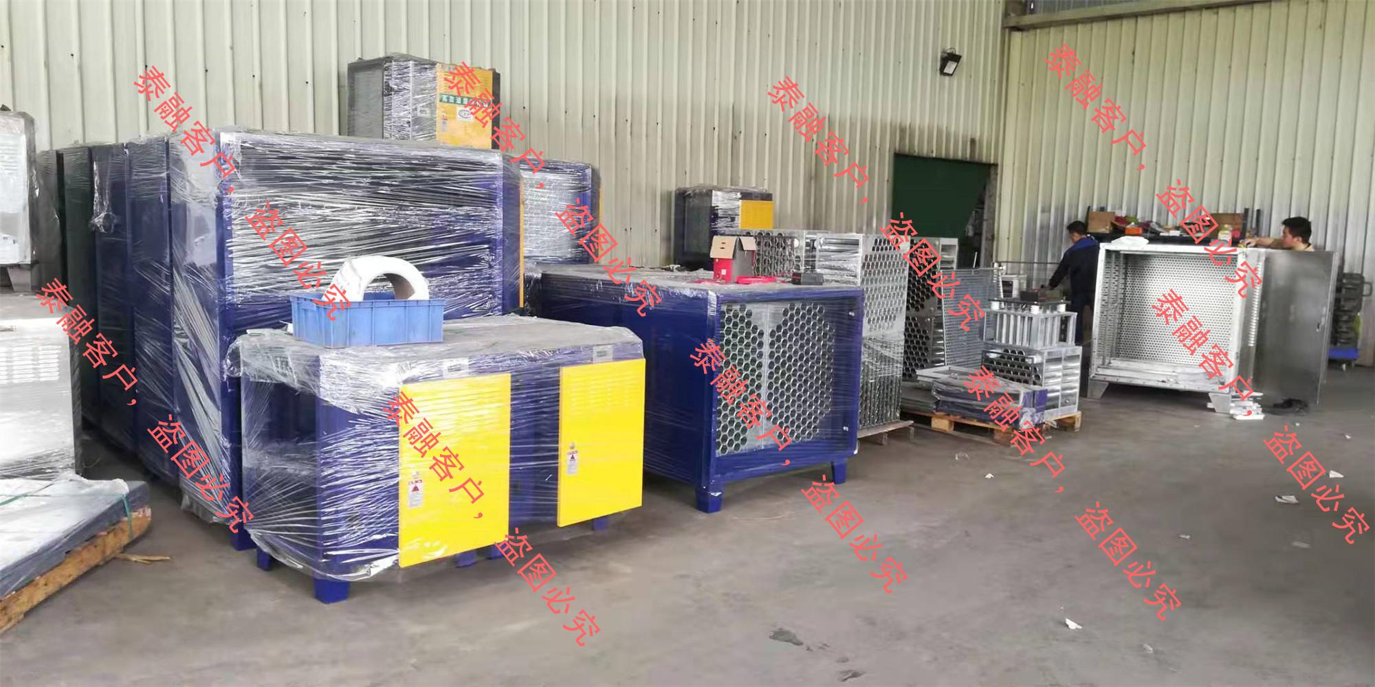 佛山市ccep认证(中国环境保护产品认证)油烟净化器