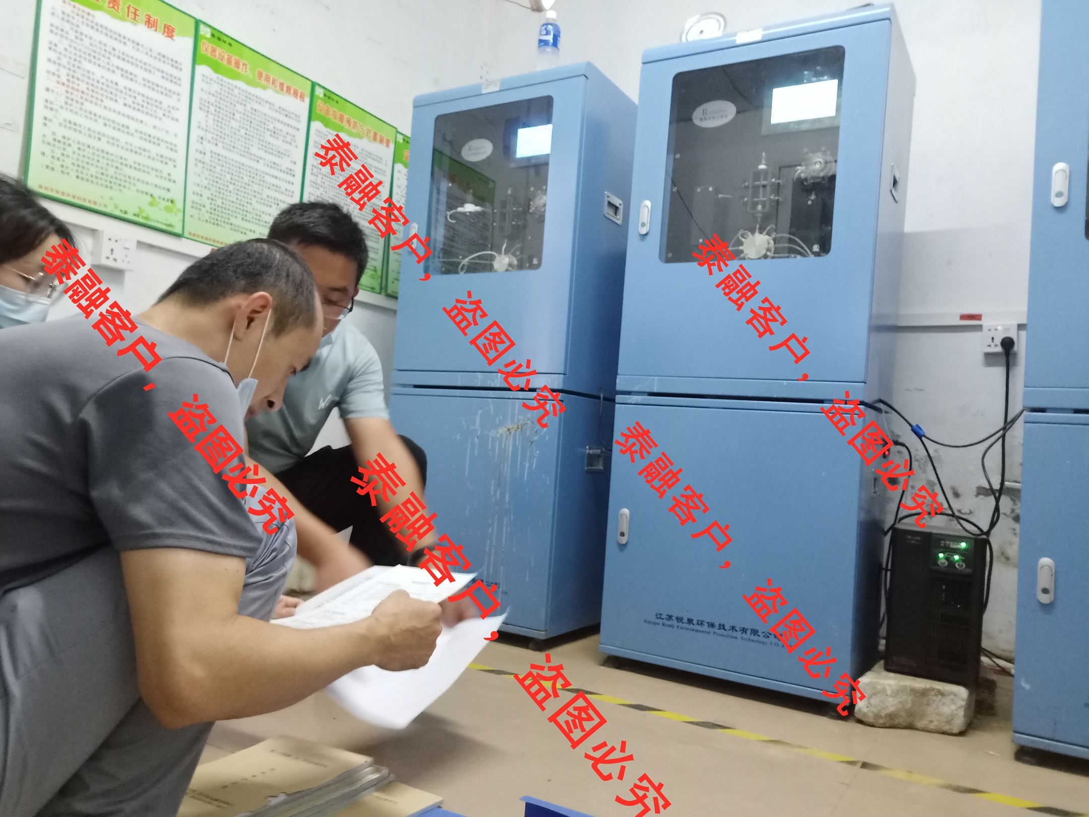 深圳市-在线监测系统运营服务认证 (1)