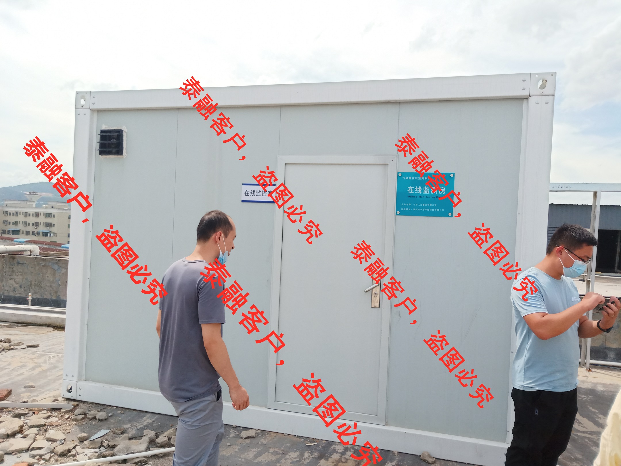 深圳市-在线监测系统运营服务认证 (4)
