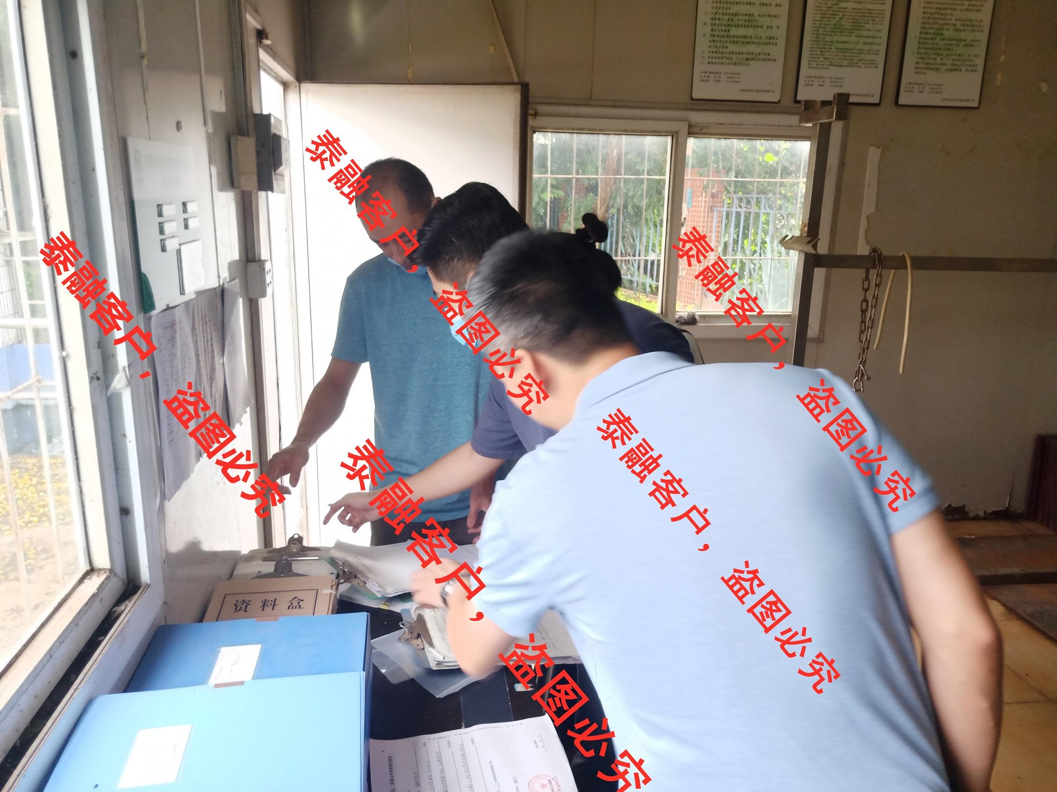深圳市ces认证(中国环境服务认证)水污染源在线监测系统运营服务认证。