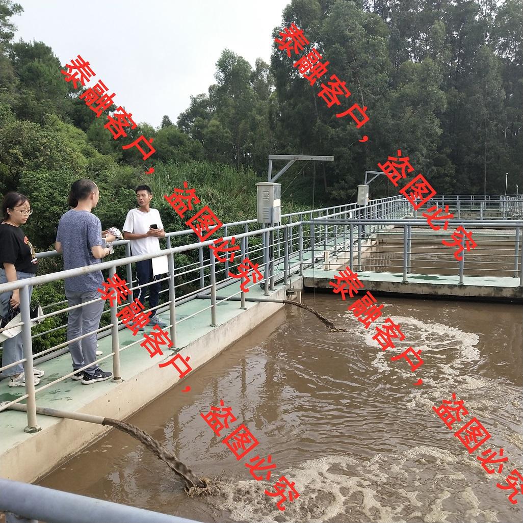 生活垃圾渗滤液处理设施运营服务认证一级 (10)