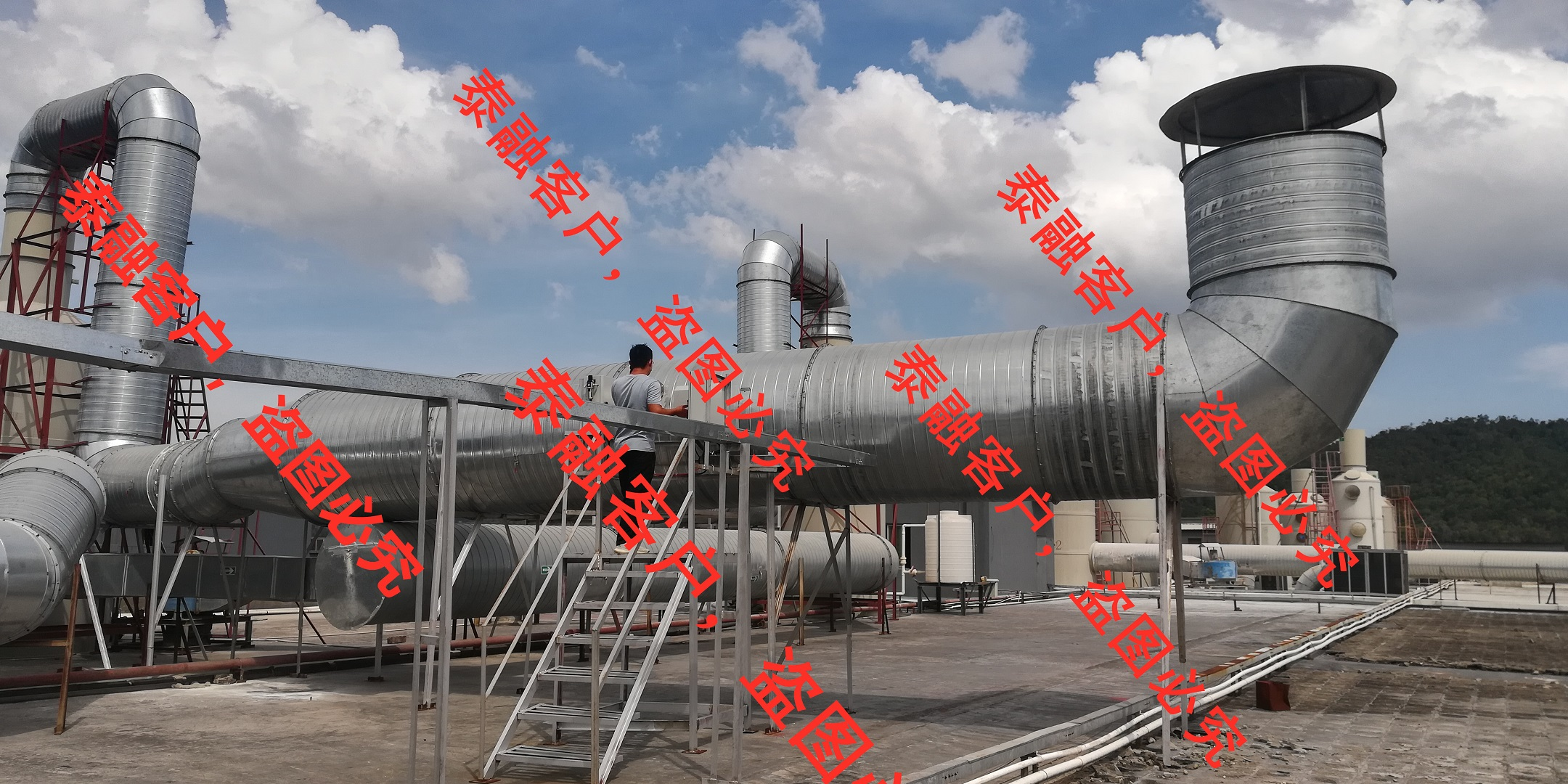 深圳市-固定污染源烟气排放连续监测系统运营服务认证