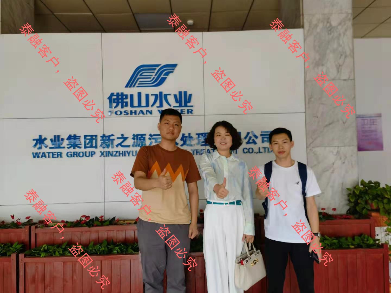 佛山市ces认证(中国环境服务认证)-城镇集中式污水处理一级