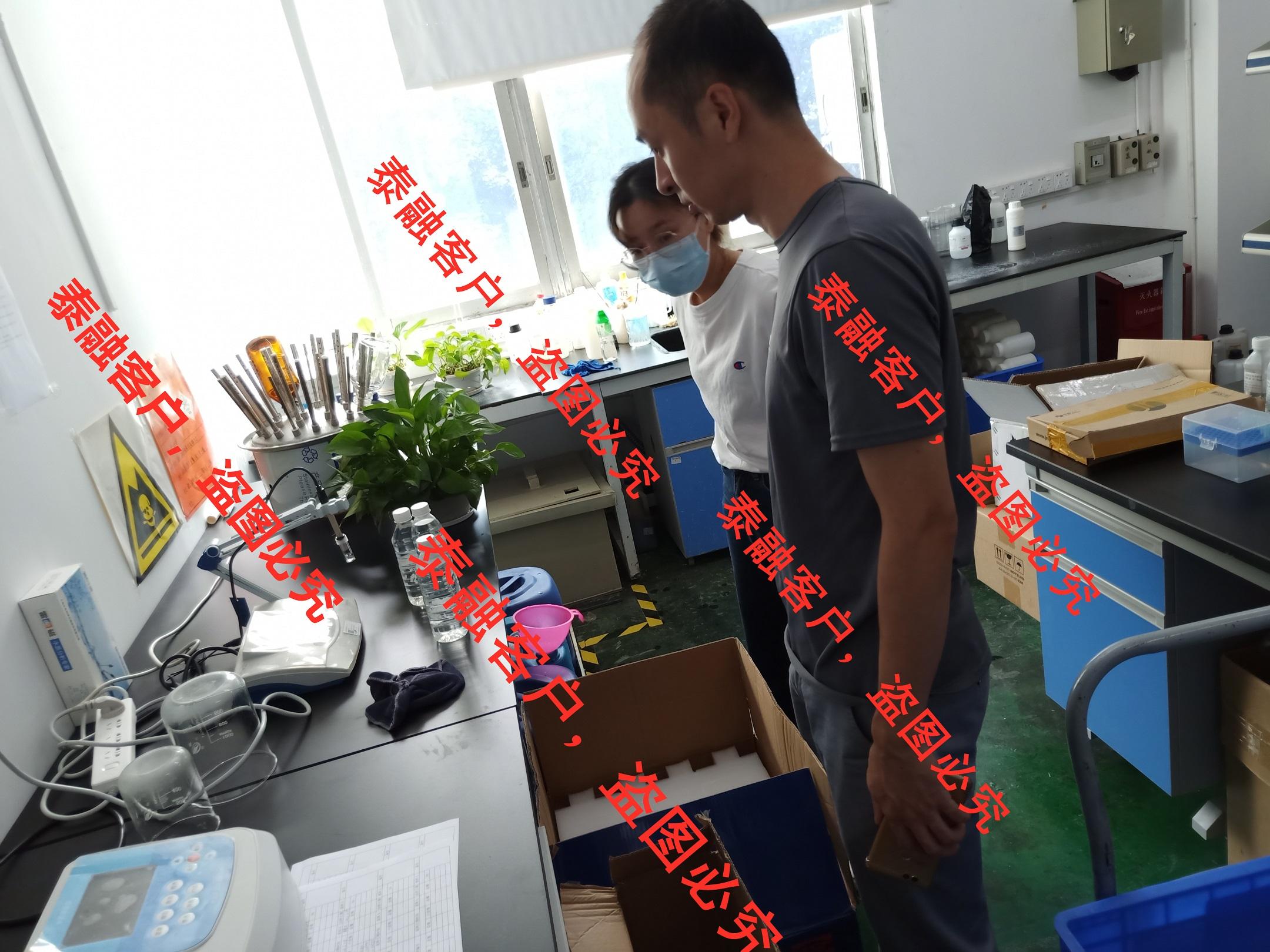 深圳市-在线监测系统运营服务认证 (5)