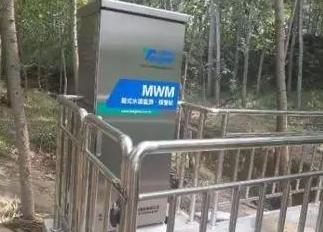 地表水水质自动监测站办理ces环境服务认证需要多久?