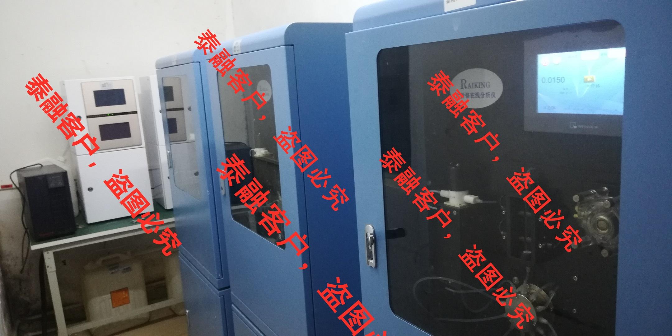 深圳市-水污染源在线监测系统运营服务认证