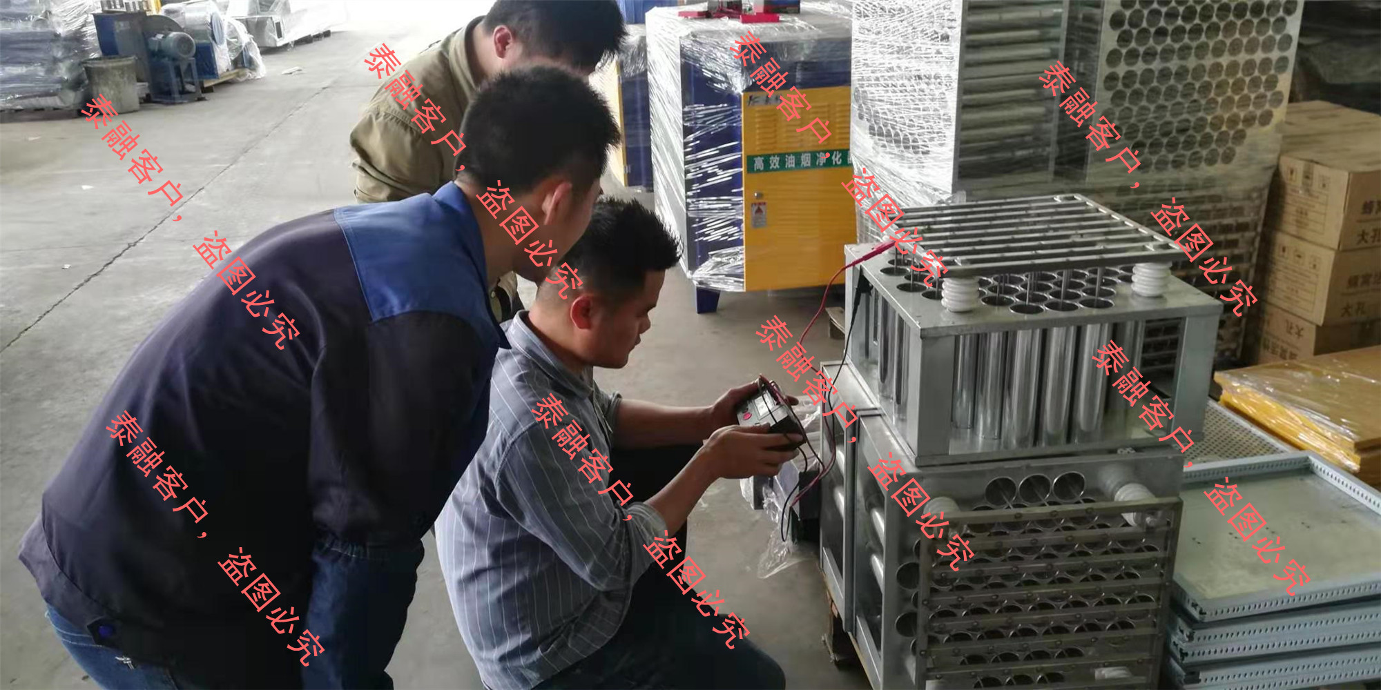 佛山市ccep认证(中国环境保护产品认证)油烟净化设备出厂检验
