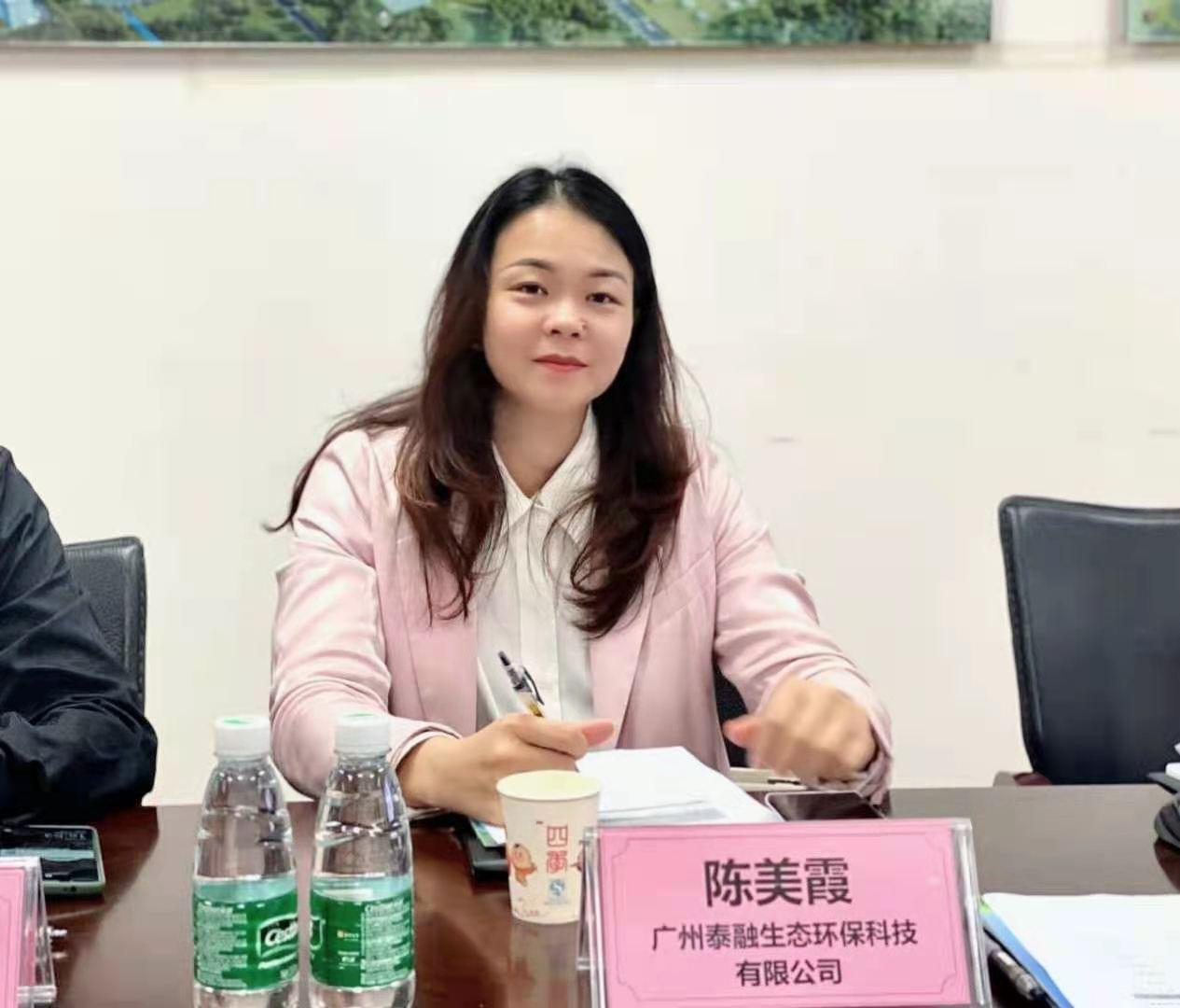 华南绿色工业创新联盟组织的企业家菁英沙龙会议