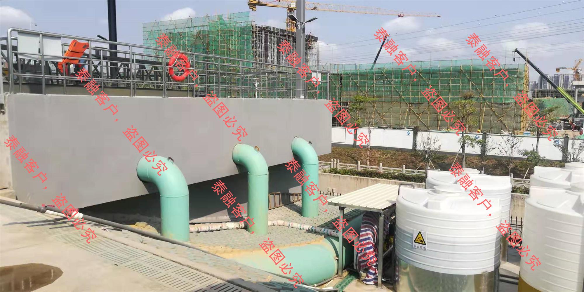 深圳市ces认证(中国环境服务认证)水污染源在线监测系统二级