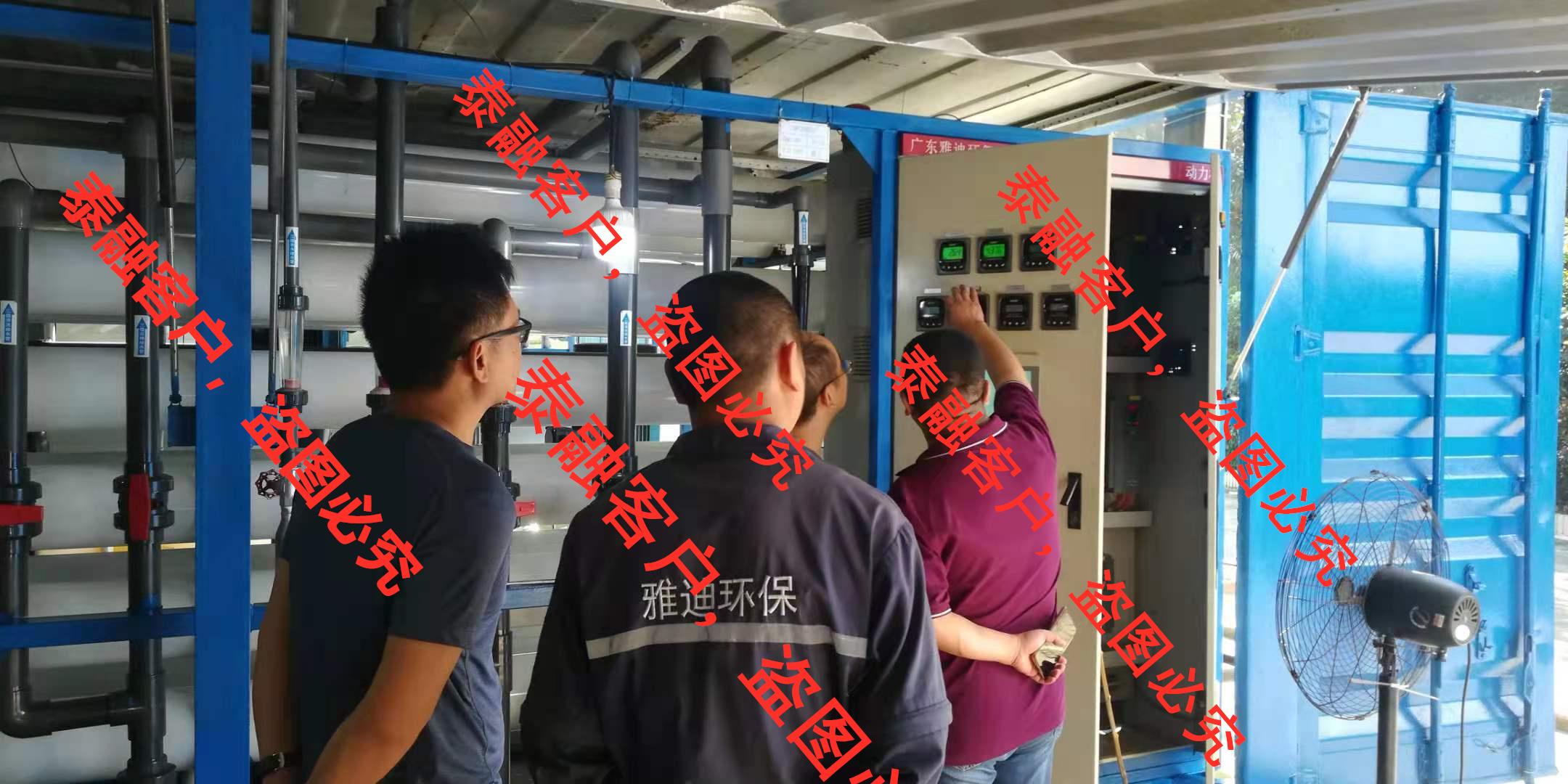 生活垃圾渗滤液处理设施运营服务认证二级 (8)