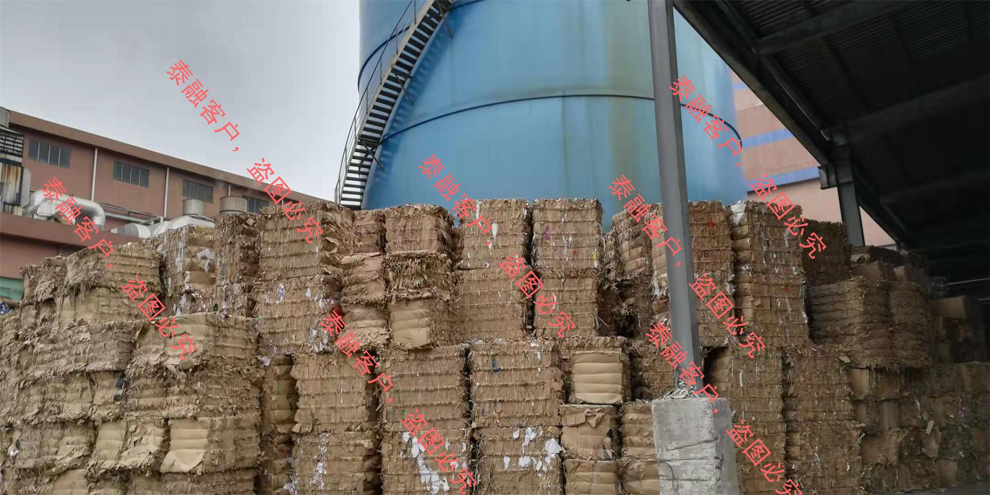 东莞市ces认证(中国环境服务认证)废水废气在线监测