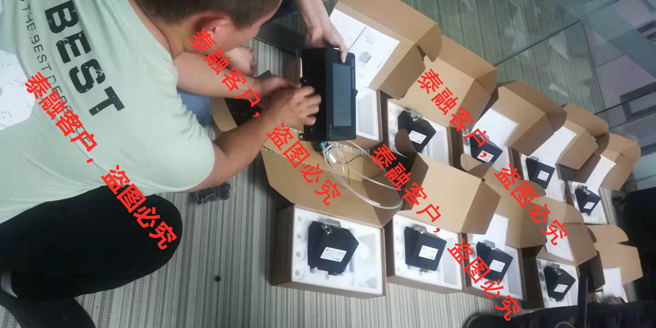 重庆ccep认证(中国环境保护产品认证)