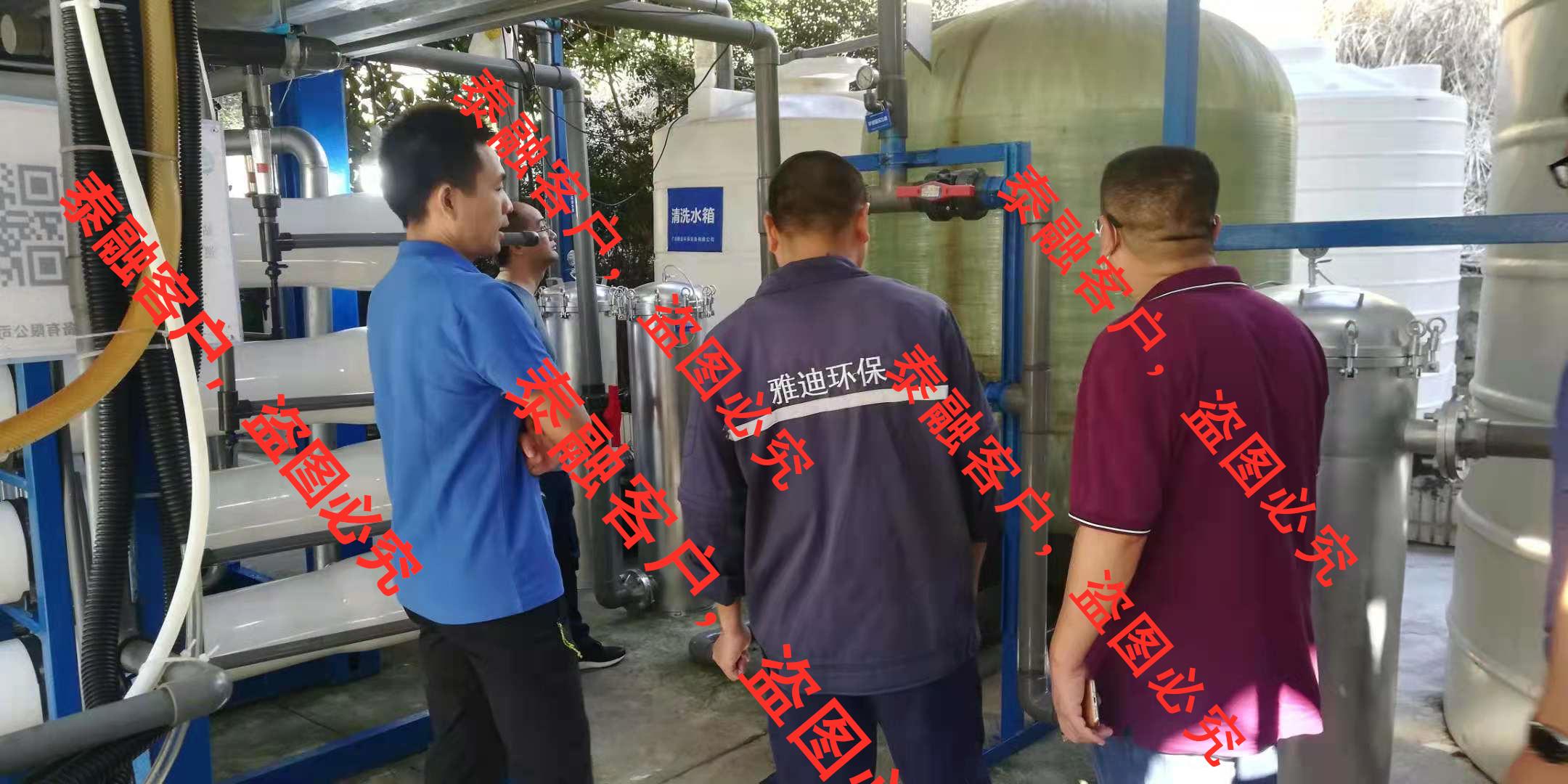 生活垃圾渗滤液处理设施运营服务认证二级 (2)