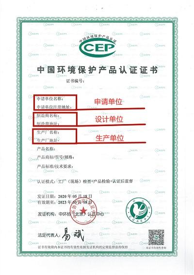 没有工厂可以办理ccep认证吗