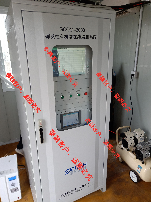 深圳市-在线监测系统运营服务认证 (2)