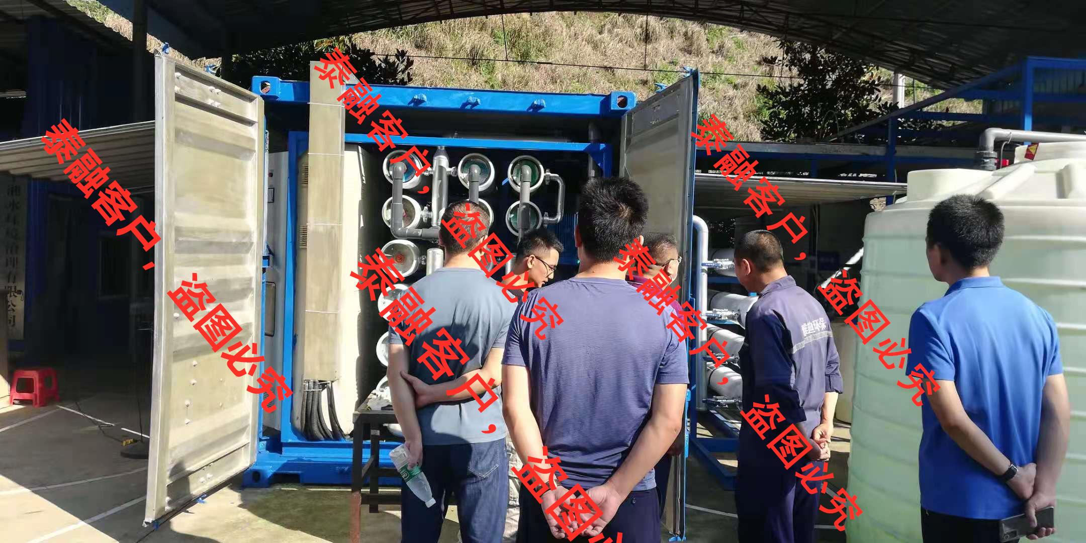 生活垃圾渗滤液处理设施运营服务认证二级 (1)